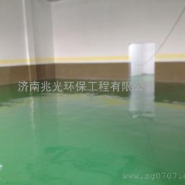 平阴地坪漆 平阴树脂工业地坪 平阴环氧地坪
