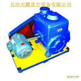 2X系列旋片式真空泵,旋片式真空机组,水环式真空泵厂家供应