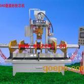 双工位射芯机 青岛射芯机 铸造射芯机价格