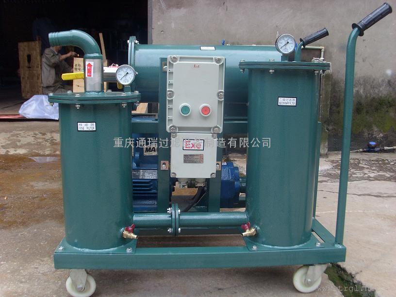 防爆型柴油过滤机