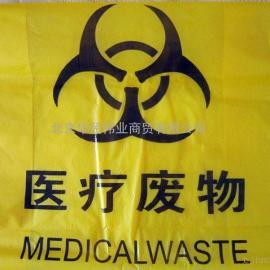 医疗垃圾专用袋
