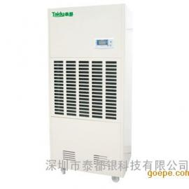 深圳地下室除湿机,家用,工业除湿机