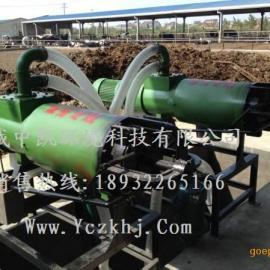 2013新型猪粪螺旋挤压固液分离机