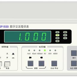 数字交流毫伏表SP1930|盛普SP1930毫伏表
