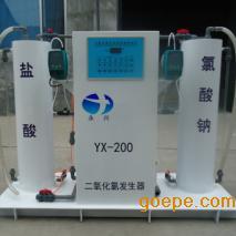 深圳负压式二氧化氯发生器原水处理设备杀菌消毒