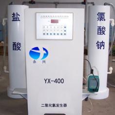 海南复合型二氧化氯发生器应用效果好