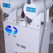 重庆二氧化氯发生器污水处理设备环保设施