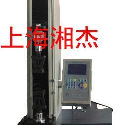 塑料薄膜拉伸强度测试仪@上海湘杰厂家直销