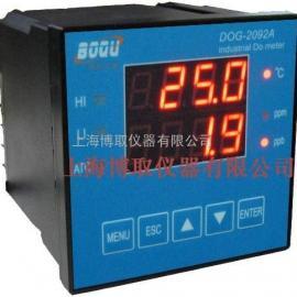 上海溶氧仪(带控制),在线溶氧仪,工业高温溶解氧分析仪,DO仪