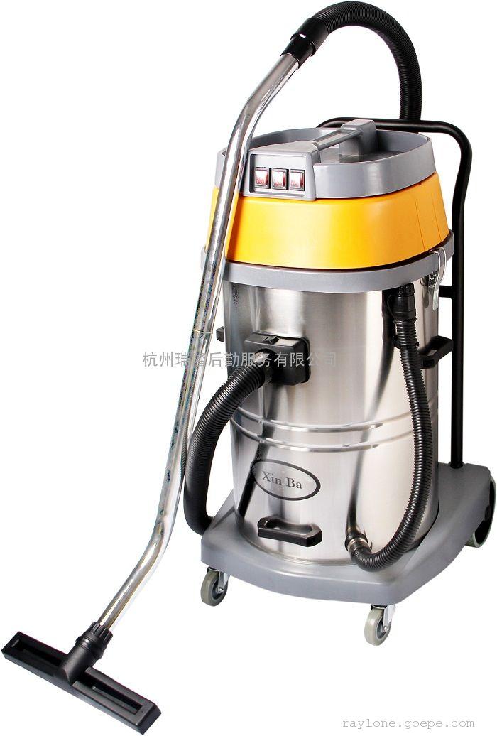 H6005  80L三马达吸尘吸水机