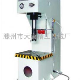 单臂液压机 单柱液压机 厂家直销