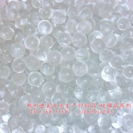 进口国外硅磷晶,归丽晶罐国内最低价
