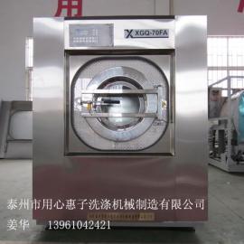 酒店洗涤设备|成都水洗厂洗涤设备|洗衣房设备工业水洗机