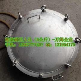 不锈钢卫生级耐压人孔、圆形外开人孔、吊环螺母耐压人孔