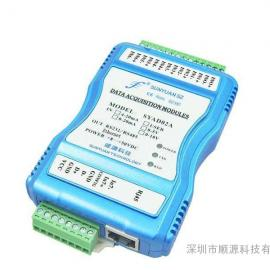 工业以太网RJ45多通道数据采集仪模块