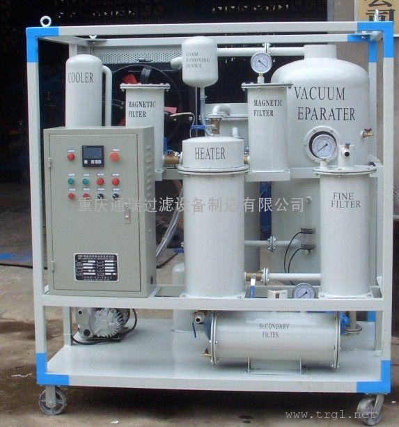 润滑油液压油机油提高清洁度等级设备