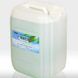 废气吸收液,酸雾喷淋塔,汕头PP酸雾净化器
