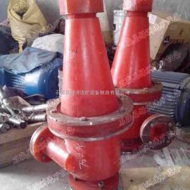 FX旋流器,水力旋流器组,聚氨酯水力旋流器价格