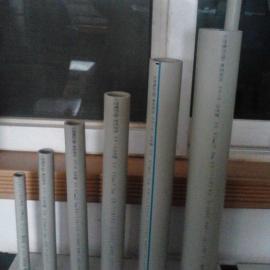 家装PPR管道安装方法 PPR热水管