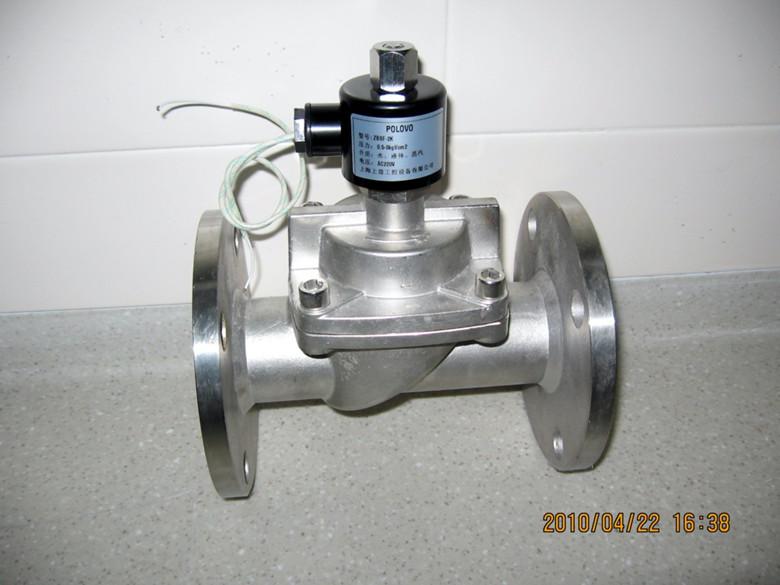 zqdf蒸汽电磁阀图片