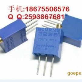 BORUNS 3296电位器