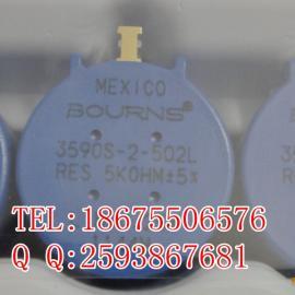 BORUNS 3590电位器
