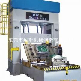 300吨立式压板合模机[规格 参数 价钱 质量]158 9990 3235