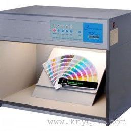 T60(4)四光源 标准光源对色灯箱光源箱