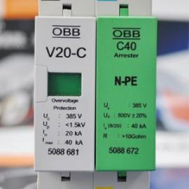 大陆直销国产OBB-C级电源防雷器V20-C/1+NPE