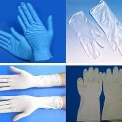 一次性丁腈手套