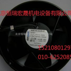 W2E143-AA09-01 现货5折出售