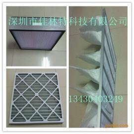 高效洁净式风淋室FFU无尘车间用空气初中高效过滤器