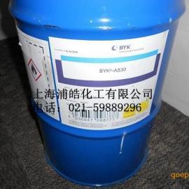 BYK消泡剂BYK-A530