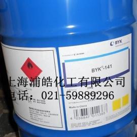 BYK消泡剂BYK-A530/德国消泡剂BYK141