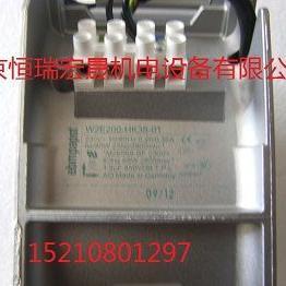 W2E200-HK38-01 全球5折限时抢购