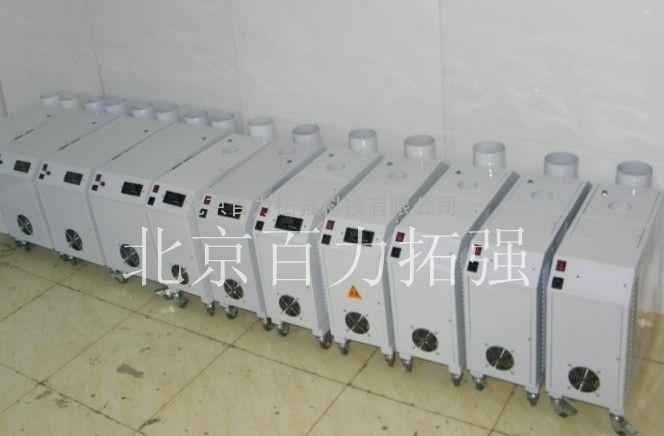 车间加湿器|超声波工业加湿器|负离子加湿器|空气加湿器