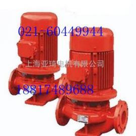 XBD-L、XBD-W、XBD-DL系列消防泵