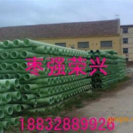 生产加工DN50-300玻璃钢电缆管道夹砂玻璃钢电缆保护管