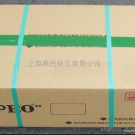 脱硝催化剂生产用PEO聚环氧乙烷 日本住友进口聚氧化乙烯
