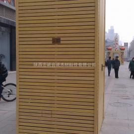 陕西塑木天然气调压箱装饰柜,西安天然气调压箱柜塑木外罩