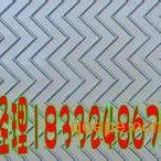 电力灰色绝缘胶板��3mm绝缘垫价格��35kv绝缘橡胶毯厂家