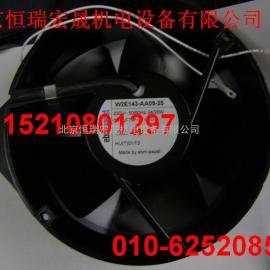 W2E143-AA09-25 新到现货优惠供应