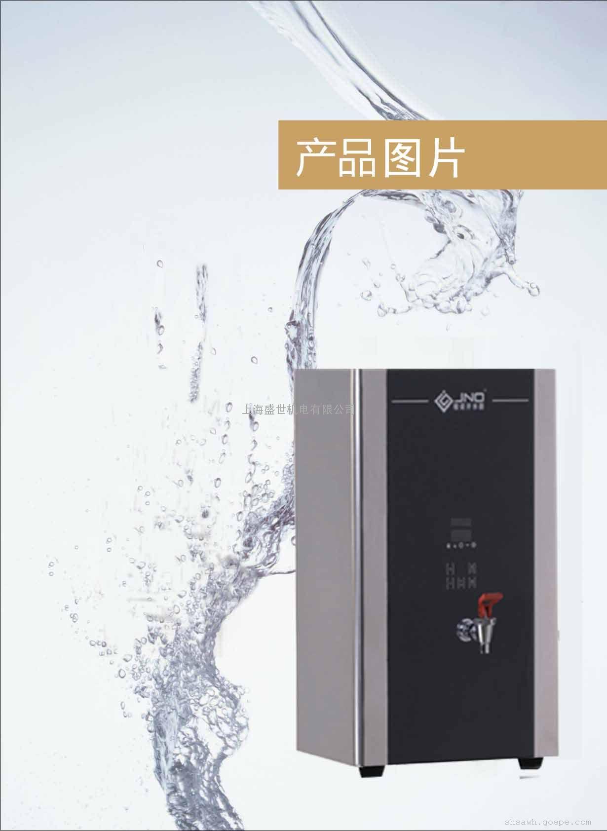豪华型电开水器|可设置工作时间|全电脑板控制系统30型