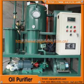 RZL-B润滑油除大水专用高效真空滤油机