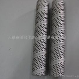 不锈钢螺旋冲孔管