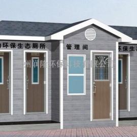 溧阳移动厕所 、溧阳环保厕所、 流动厕所厂家