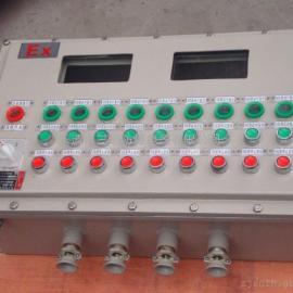 防爆电器(电气)控制箱
