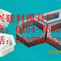 黑龙江实心空心六角塑料护坡模具
