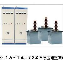 电除尘高压电源 电除尘电源 除尘器控制电源30ma 72kv