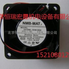2410ML-05W-B60 5折现货供应
